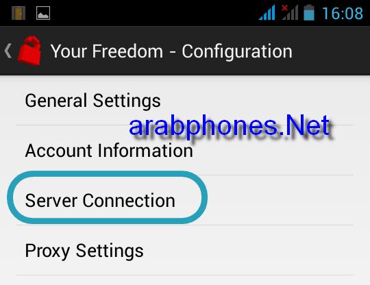 شرح تطبيق your freedom لتشغيل الانترنيت مجانا على أندرويد