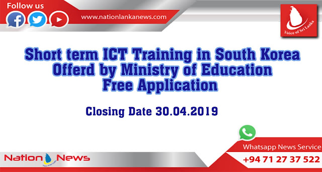 Short Term ICT Foreign training for Teachers, ISA, and Coordinators by MOU in South Korea