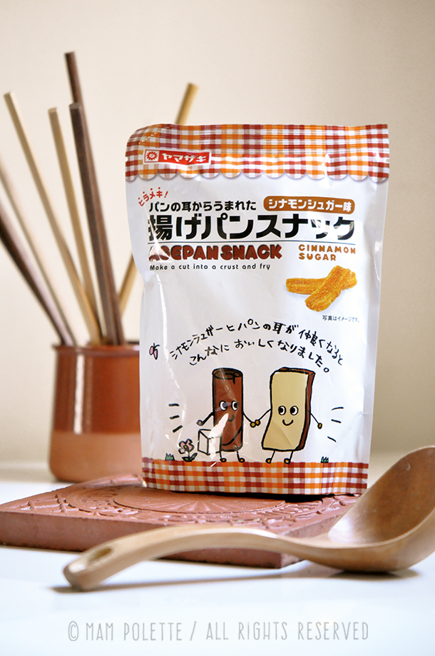 Yamakazi_Agepan Snack_Cinnamon Sugar_Packaging