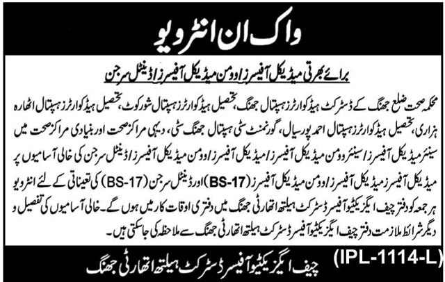 Jobs in Headquarters Hospital Jhang