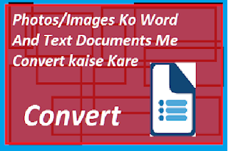 Photos/Images Ko Word And Text Documents Me Convert  Kare