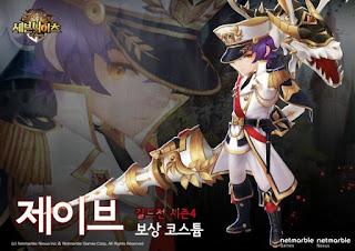 http://7-seven-knight.blogspot.com/2015/12/jave-dragon-patron.html