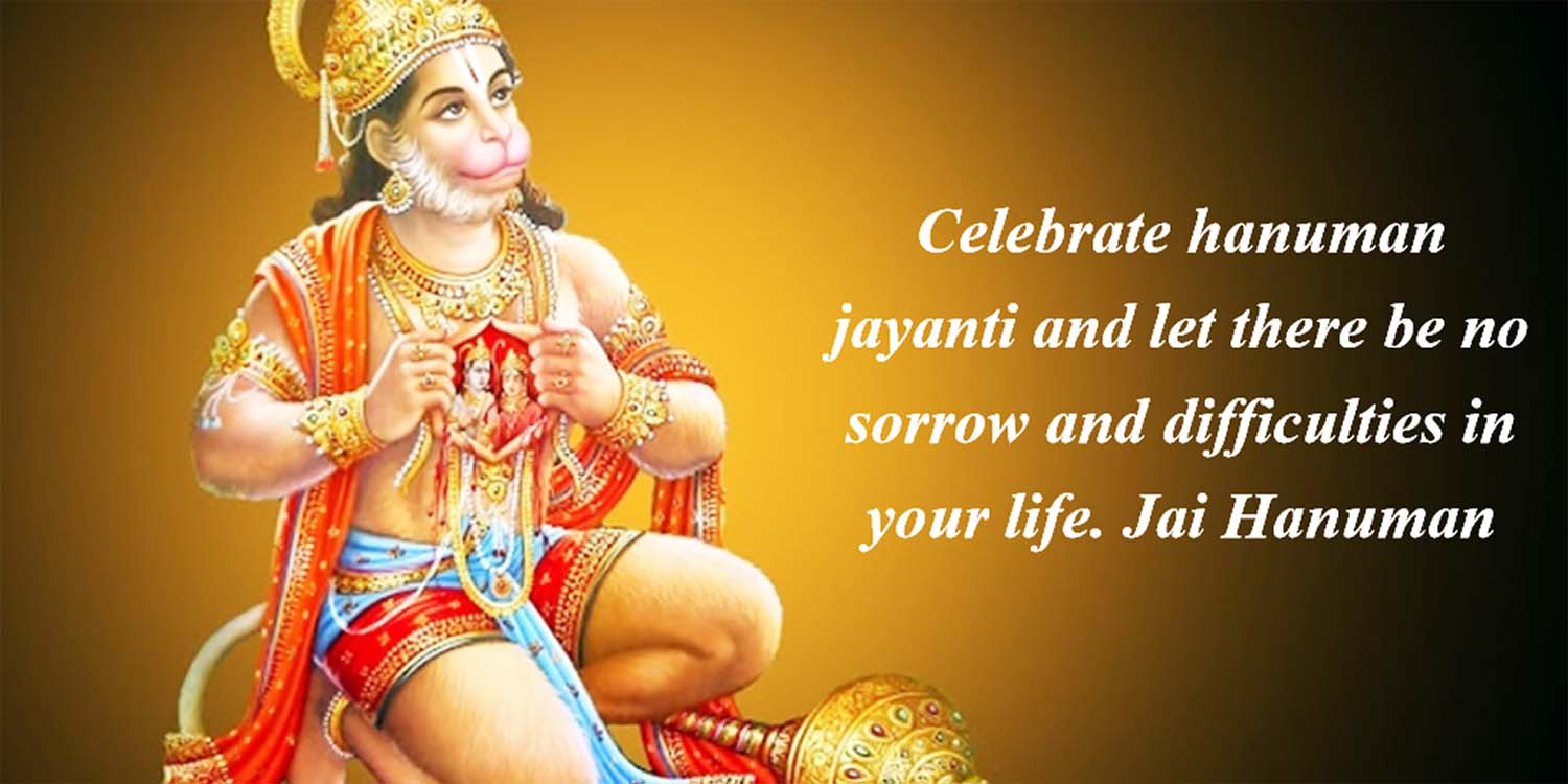 hanuman jayanti sms messages