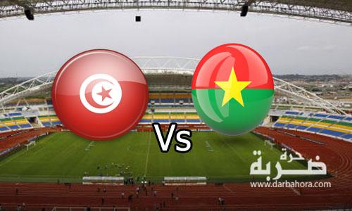 نتيجة مباراة تونس وبوركينا فاسو | خروج تونس من البطولة بهزيمة 2-0 من بوركينا فاسو