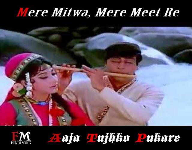 Mere-Mitwa-Mere-Mit-Re