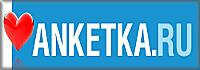 Платный опрос Anketka - Вывод 1000 на мобильник