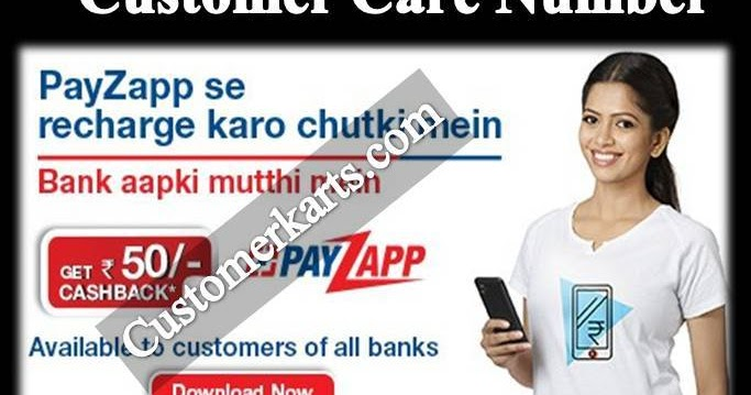 hdfc customer care usa chat
