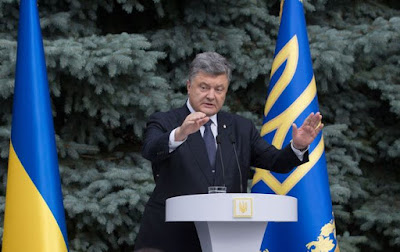 President Poroshenko submitted the draft amendments to the Constitution to the Parliament