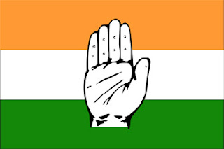 amroha-congress-commitee