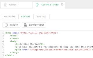 Ссылка на элемент данных (сообщение в блоге) в редакторе кода в Composite C1 CMS v5