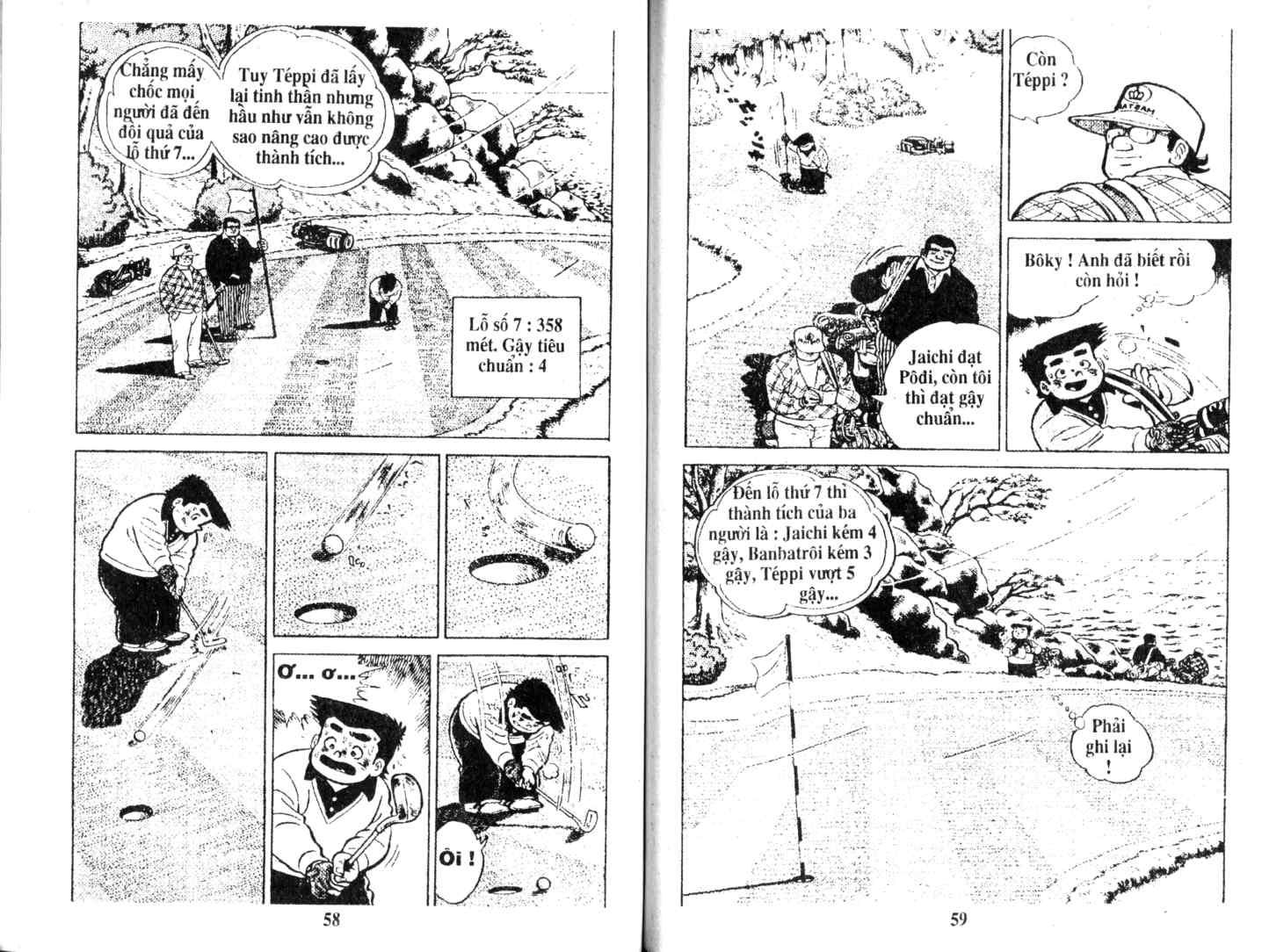 Ashita Tenki ni Naare chapter 16 trang 28
