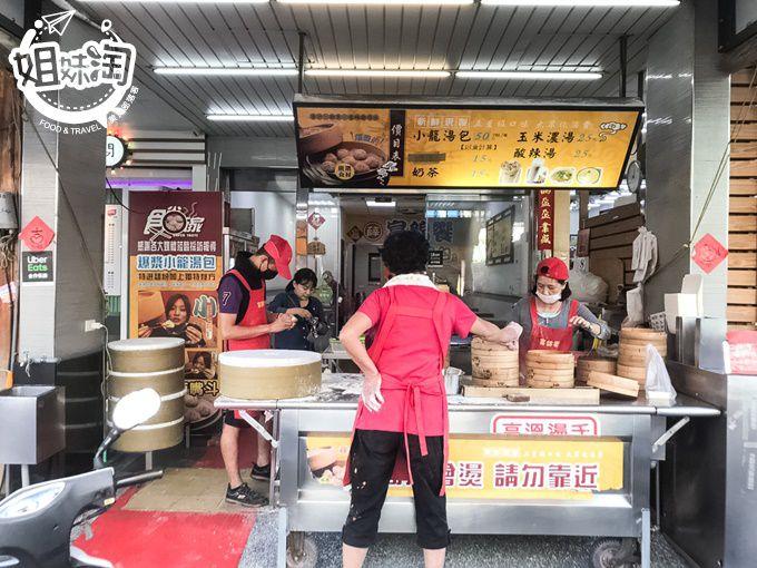 富錦饗-三民區小吃美食
