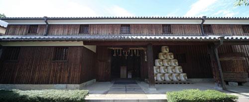 Sawanotsuru Sake Museum