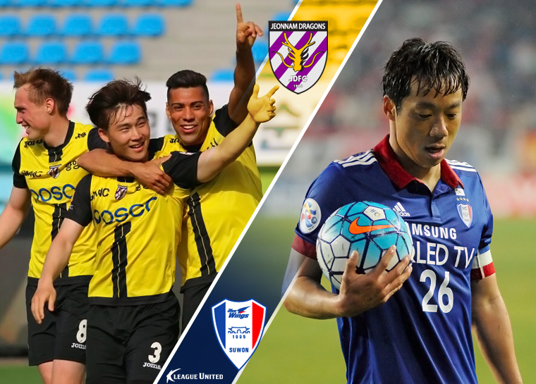Image result for Suwon vs Jeonnam