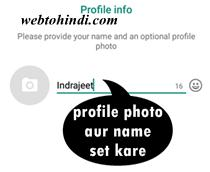 whatsapp upload photo and set name