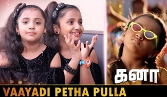 Child Actress Monekha Interview | Ratsasan | Kanaa Movie