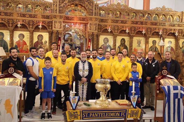 Ναυπλιώτης ιερέας στο Λονδίνο έφτιαξε ομάδα ποδοσφαίρου
