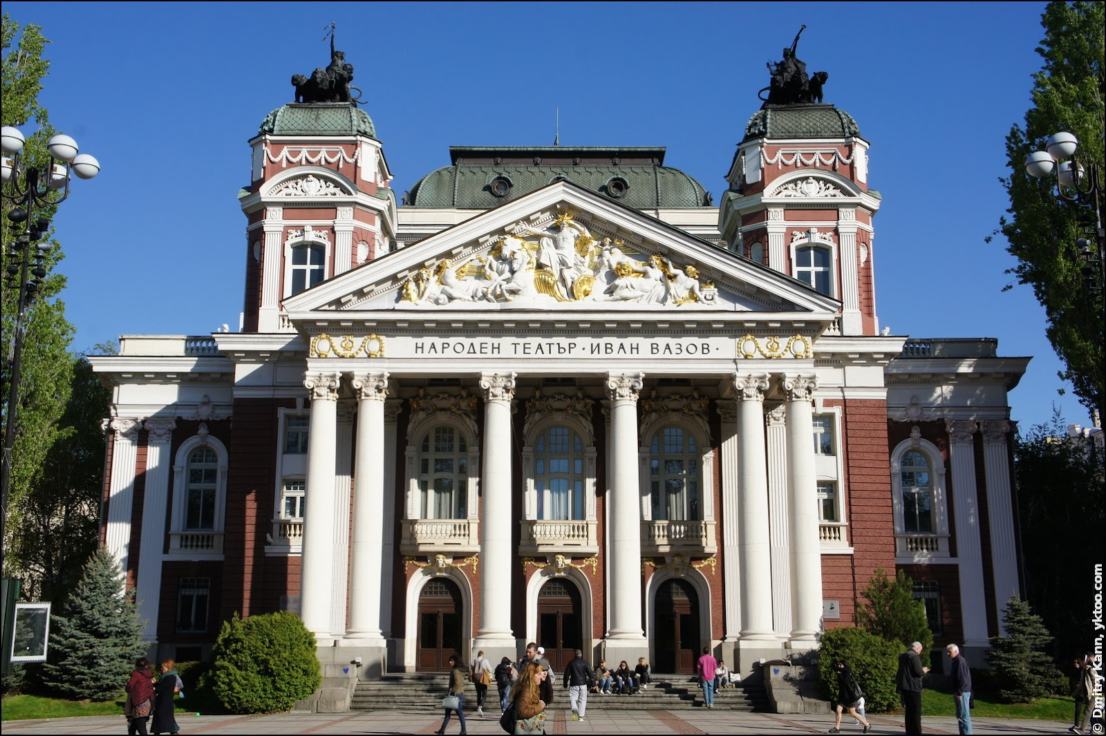 Ivan Vazov National Theatre.