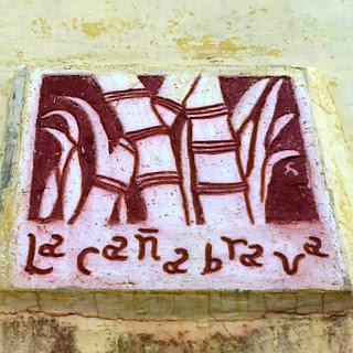 Nombres de esquinas Mérida