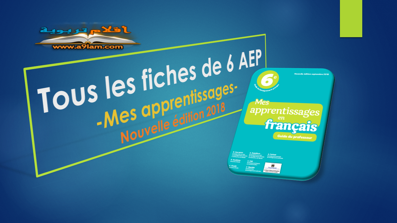 MES AEP 6 FICHES APPRENTISSAGES TÉLÉCHARGER