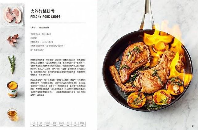 Jamie Oliver 2018食譜