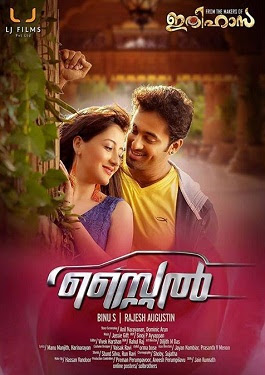 Style 2016 Hindi Dual Audio 480P DVDRip 480MB world4ufree.ws , South indian movie Style 2016 hindi dubbed world4ufree.ws 480p hdrip webrip dvdrip 300mb brrip bluray free download or watch online at world4ufree.ws