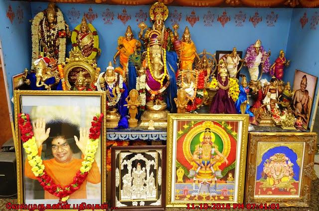 Sri Maha Ganapathi
