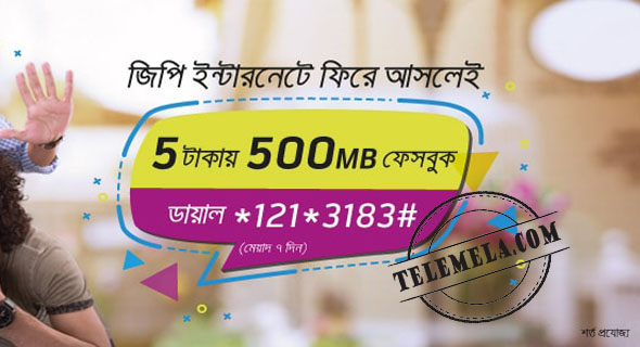 GP 500 MB Facebook 5TK Offer