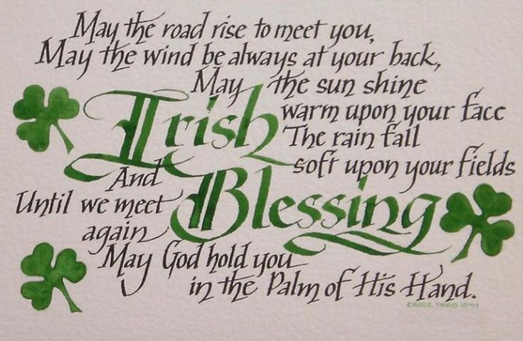 Happy St. Patrick's Day Quotes And Sayings