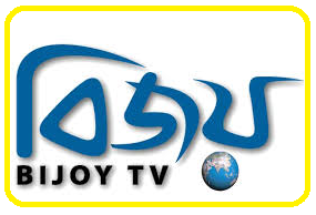 RRSat Bijoy TV New Frequency