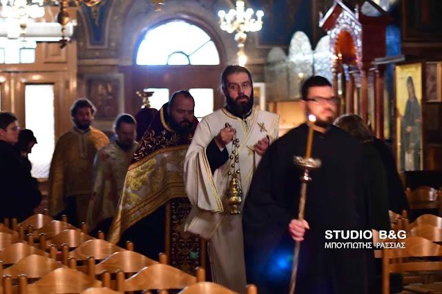 Τίμησαν με αγρυπνία τον Άγιο Ιωάννη τον Καλυβίτη στο Ναύπλιο (βίντεο)