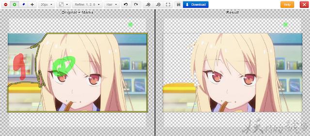 4 - ClippingMagic 線上圖片去背,不用Photoshop也辦得到!