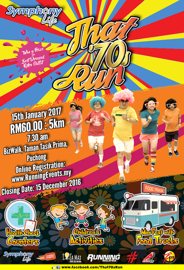 Come one, come all. Let's join the Symphony Life That '70s Run This January 2017