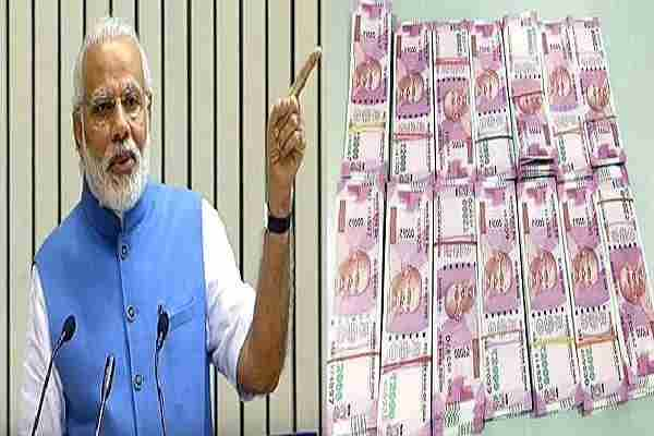 modi-sarkar-countenanced-prize-1-lakh-for-republic-day-competition