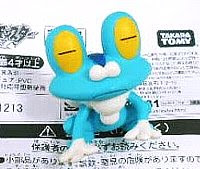 Froakie figure closing eyes pose Takara Tomy Monster Collection MONCOLLE Pokemon Fan magazine Vol.34 attachment