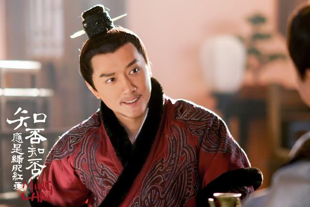 Story of Minglan cdrama Feng Shaofeng