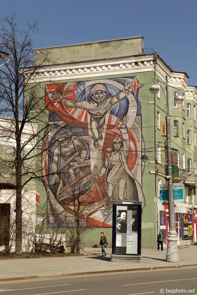 советская мозаика пермь комсомольский проспект