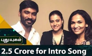 2.5 Crore for VIP2 Intro Song! | First Frame | Puthuyugam Tv