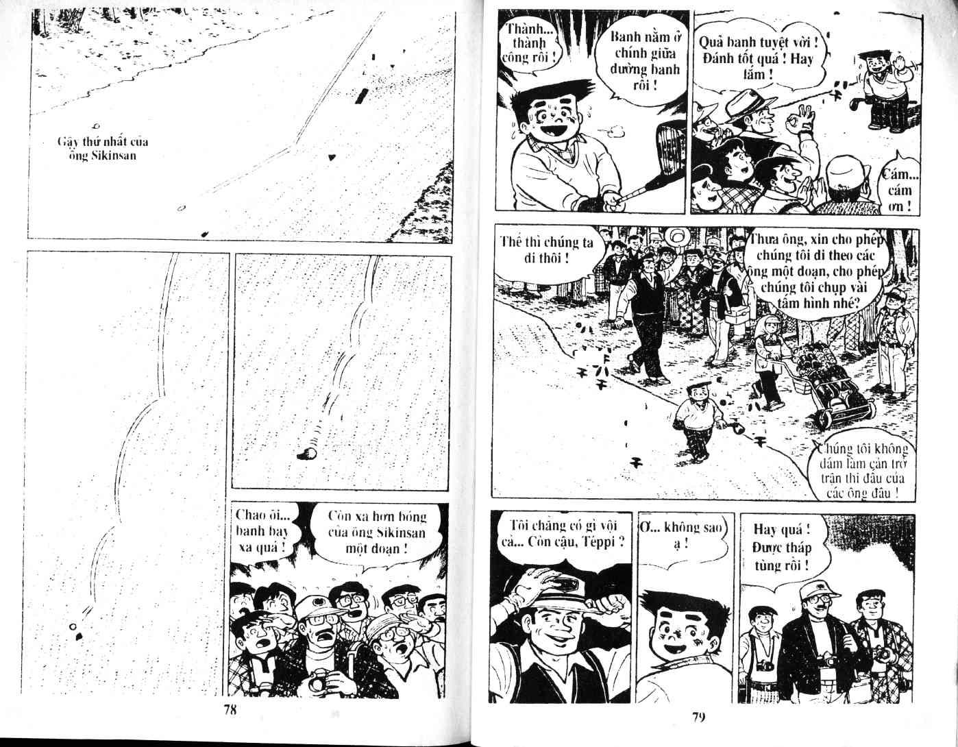 Ashita Tenki ni Naare chapter 35 trang 38