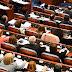 ΠΓΔΜ: Στην Εφημερίδα της Κυβερνήσεως και ο νόμος κύρωσης της Συμφωνίας των Πρεσπών