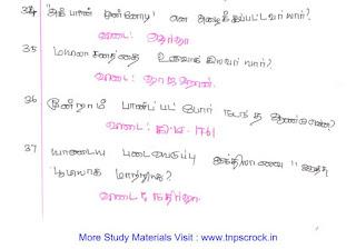 TNPSC Tamil 4