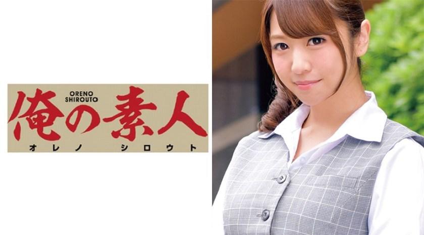 CENSORED ORETD-153 Wakaba, AV Censored