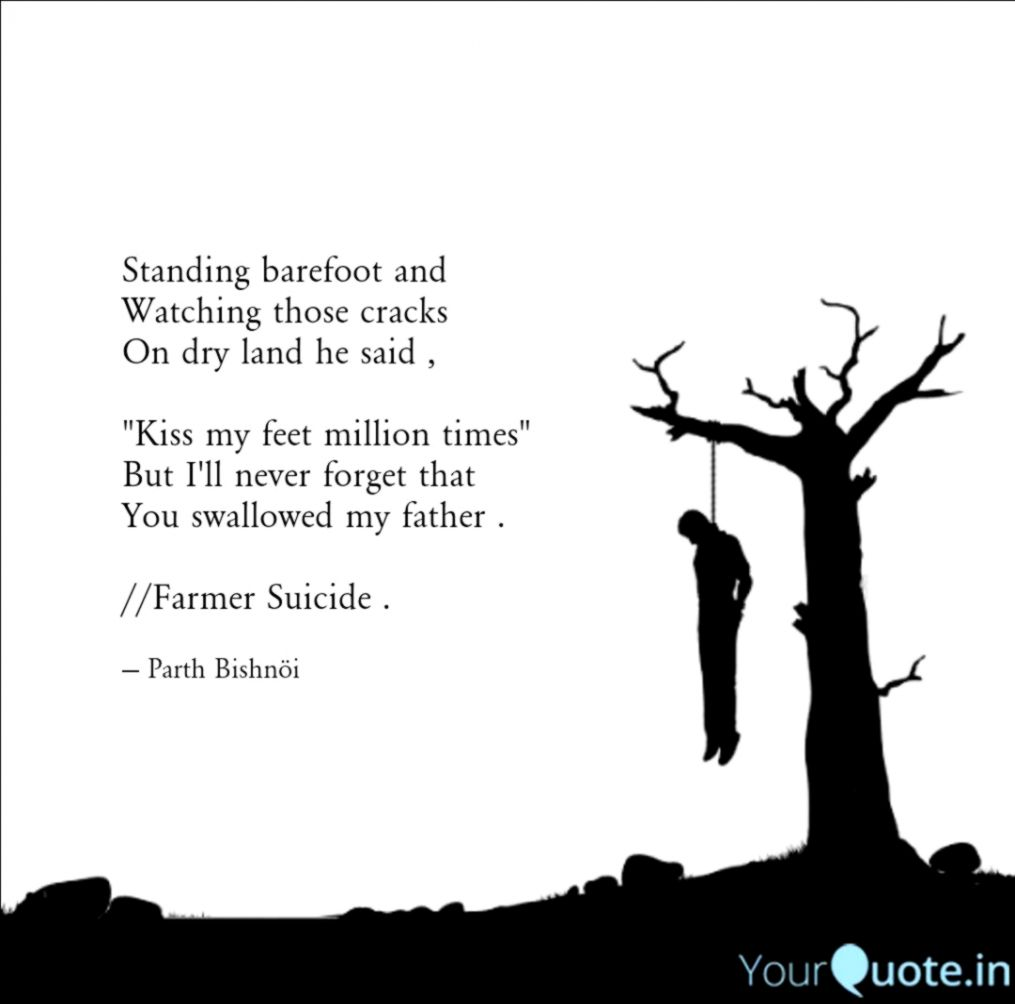 Suicide Quotes   One plus Wallpapers