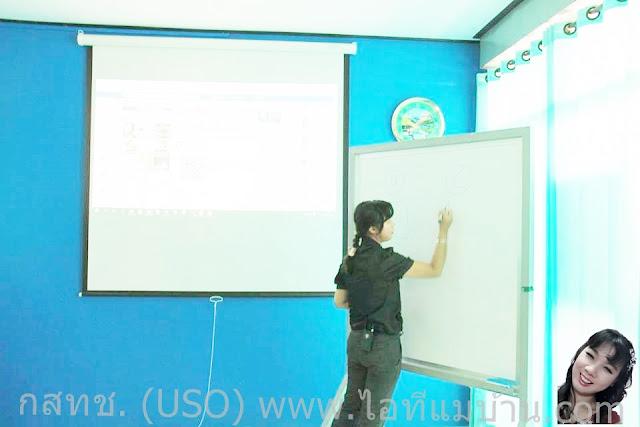 สำนักงาน กสทช., กสทช,uso,ยูโซ,ไอทีแม่บ้าน,ครูเจ,โครงการรัฐบาล,รัฐบาล,วิทยากร,ไทยแลนด์ 4.0,Thailand 4.0,ไอทีแม่บ้าน ครูเจ, ครูรัฐบาล