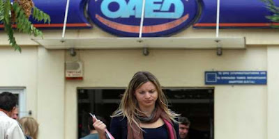 Εφιάλτης η ανεργία στην Ήπειρο - Παραμένει σταθερά «πρωταθλήτρια» Ελλάδος, με ποσοστό 28,8%
