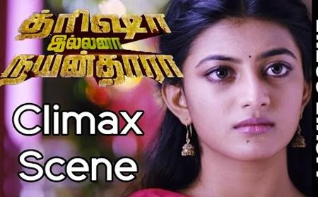 Trisha Illana Nayanthara – scene | G.V. Prakash Kumar | Anandhi | Manisha Yadav