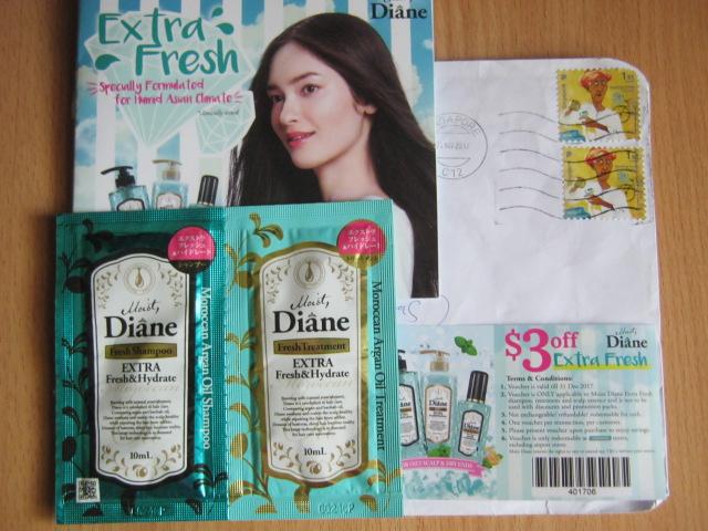 الشامبو من سنغافورة Moist Diane  مجانا