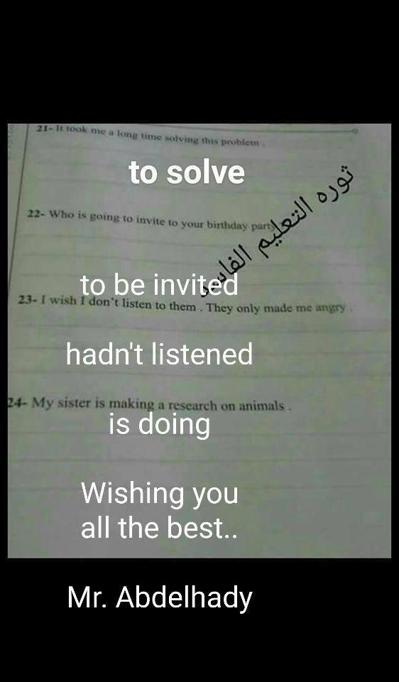 نموذج اجابة بوكليت امتحان اللغة الانجليزية للثانوية العامة