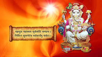 god-vinayaka-imagespics