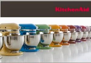 kitchenaid+yetkili+servisi+istanbul